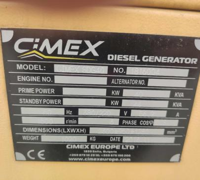 Генератор CIMEX SDG40 image 3